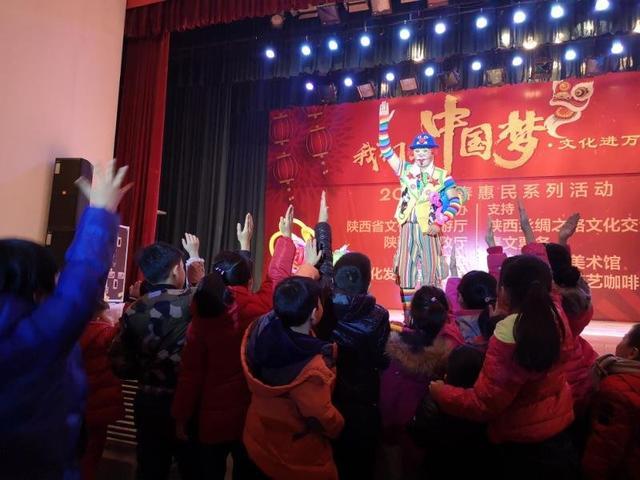 2019我们的中国梦-文化进万家唐?#23478;?#38498;专场惠民演出启动