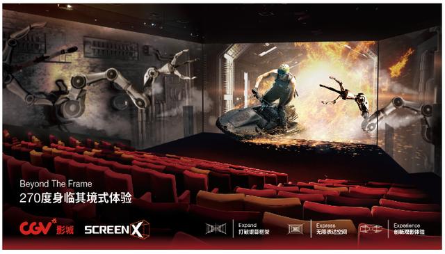 《唐人街探案2》春节空降西安CGV万象城店