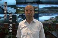 陕西省水利厅副厅长洪小康为绿色联盟致辞