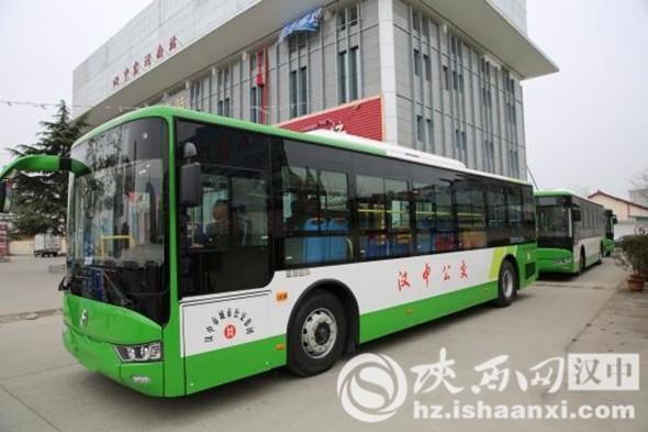 汉中中心城区空调车16日起调价 上车1元/人次
