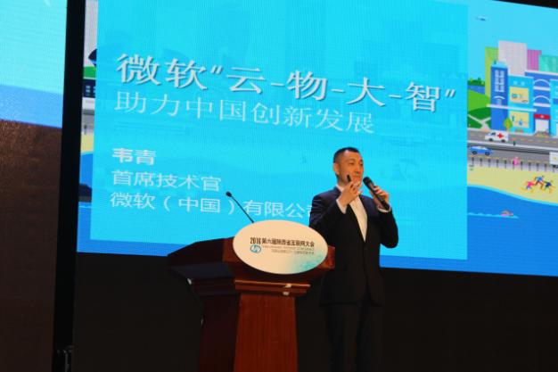 第六届陕西省互联网大会璀璨启幕 再创互联网新局面