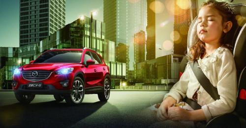 全新Mazda CX-5陕西广行现已到店盛邀品鉴