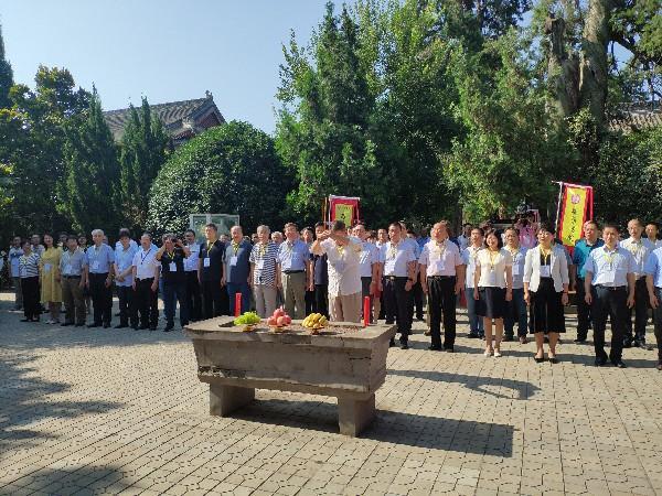戊戌年关学国际研讨会在张载祠横渠书院隆重