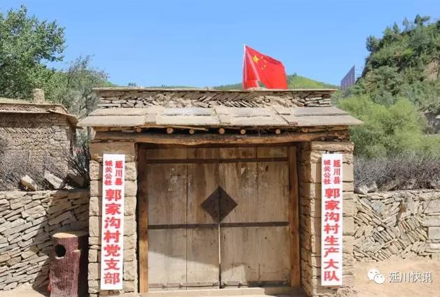 延川双水村已对外开放 身临体会《平凡的世界》