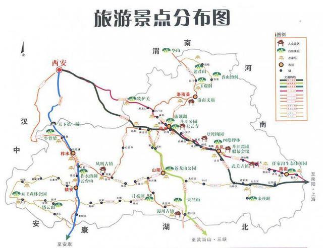 商州区规划图