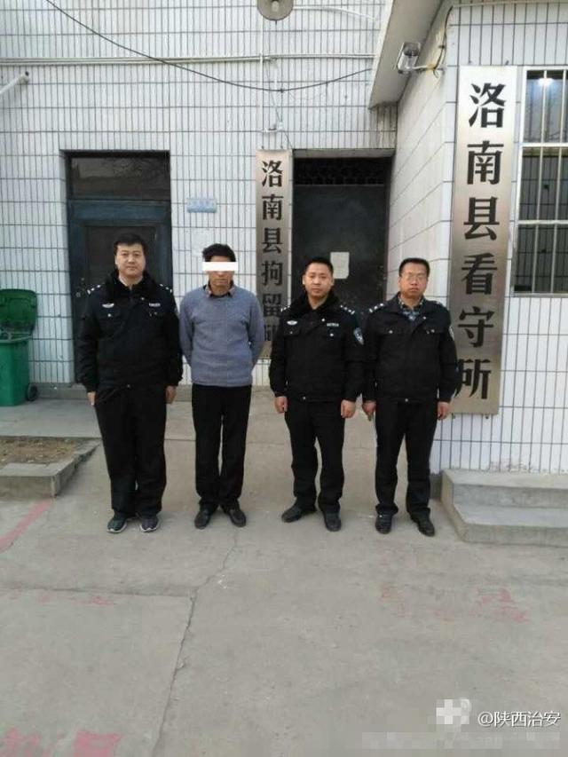 商洛一51岁男子猥亵妇女被警方抓获 拘留10日