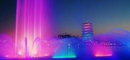 西安世园会绝美夜喷泉