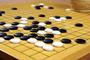 2017中国(华山)国际围棋大会10月25日启幕