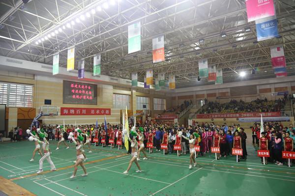 上海在陕单位第九