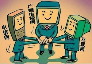 三网融合 激发IPTV数字电视并辔疾行