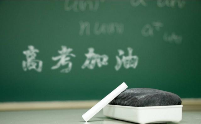 2018年陕西高考第一次填报志愿明日18时结束