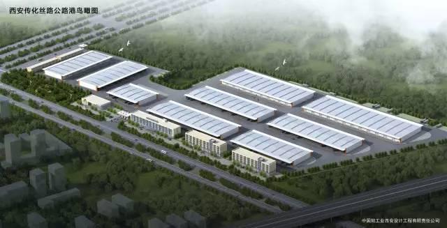 国际港务区2017年第三批重大项目开工