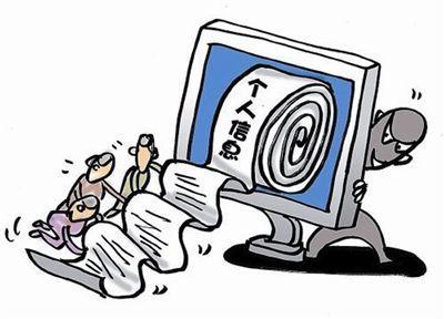 """新华社:A站被黑后 """"网络隐私权""""还有哪些威胁?"""