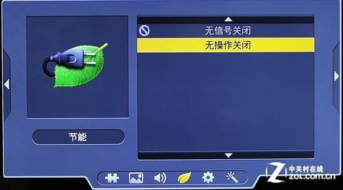 电视优先夏普LCD-40DS20A图纸画质v电视svs新品打开怎么图片