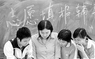 """高考志愿没有""""标准答案"""" 填报必知五项原则"""