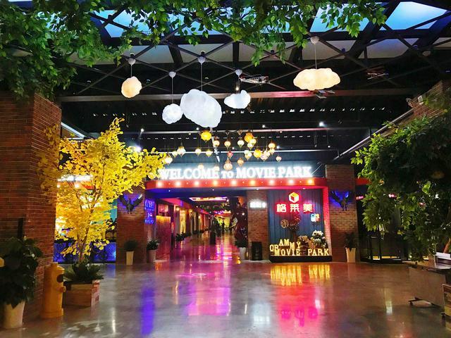 西安格莱美艺术影城1月11日盛大开业