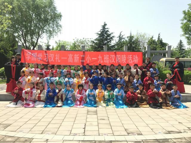 绰约风华——汉代礼仪系列教育活动