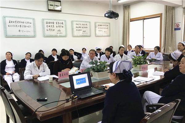 市五院护理部组织开展中医护理方案论证会