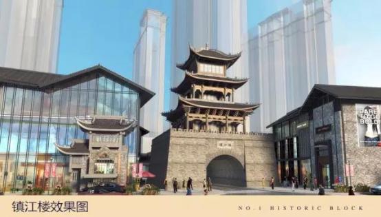 """汉上第一街重塑""""上有天井,下有明堂,泗水归一""""的院落"""