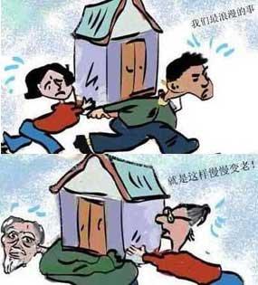 不结婚就是耍流氓_婚嫁频道_腾讯大秦网