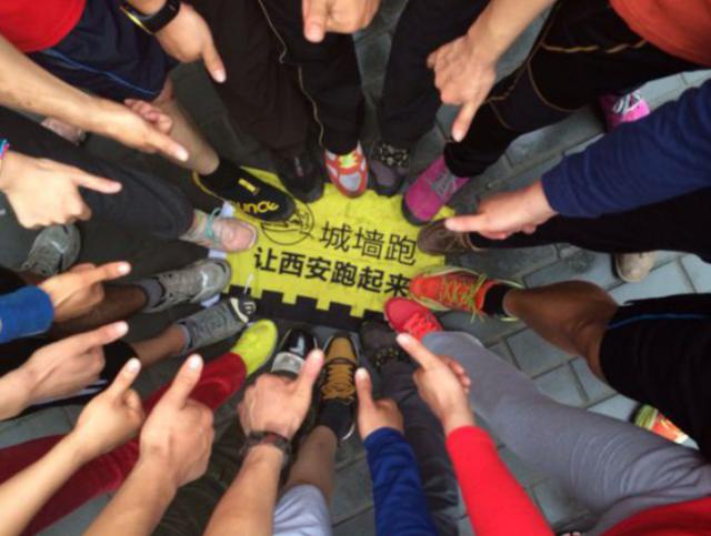 卡萨帝家庭马拉松——西安城墙跑 为爱出发!