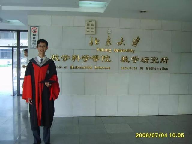 数学物理化学生物学科交叉奇才 北大博士返校任教