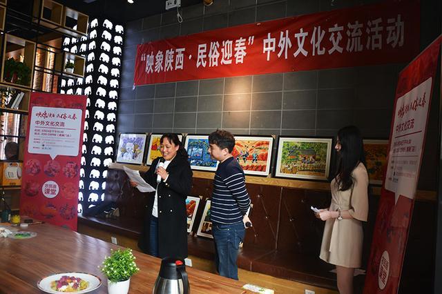 映像陕西·民俗迎春-中外文化交流农民画沙龙圆满举行