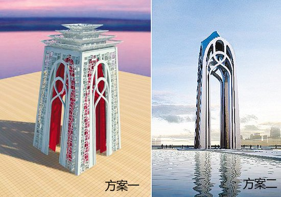 """99米高""""长安门"""" 将成西安新地标 邀市民参评"""