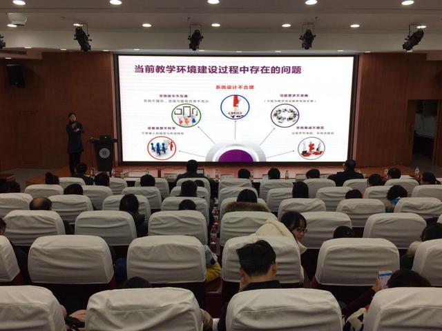 """""""智慧教室""""建设及应用研讨会在西安工程大学举办"""