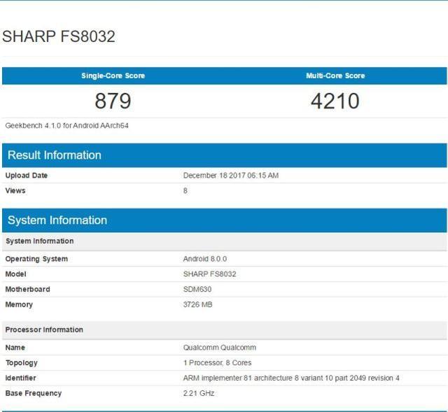 夏普AQUOS S3发布时间公布  屏占比会很惊人?