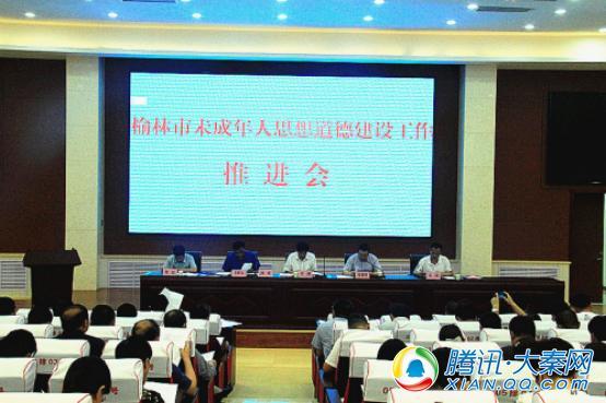 榆林建成乡村学校少年宫82所 助推全国文明城市创建工作