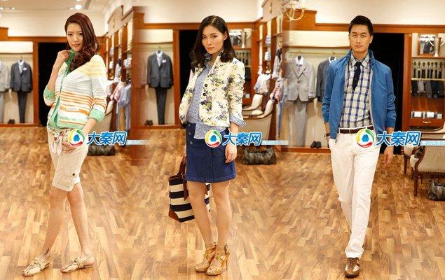 西安卖场时尚走秀 帅哥美女演绎春夏条纹格子怎么穿