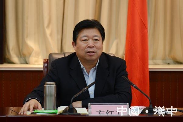 汉中与彩虹集团举行新能源项目座谈会