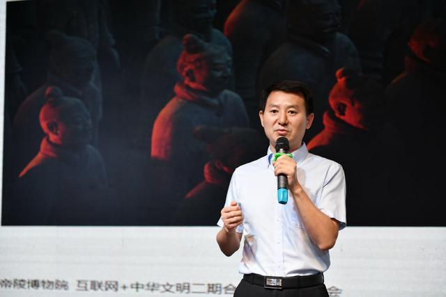 腾讯联合秦陵博物院推进互联网+中华文明建设