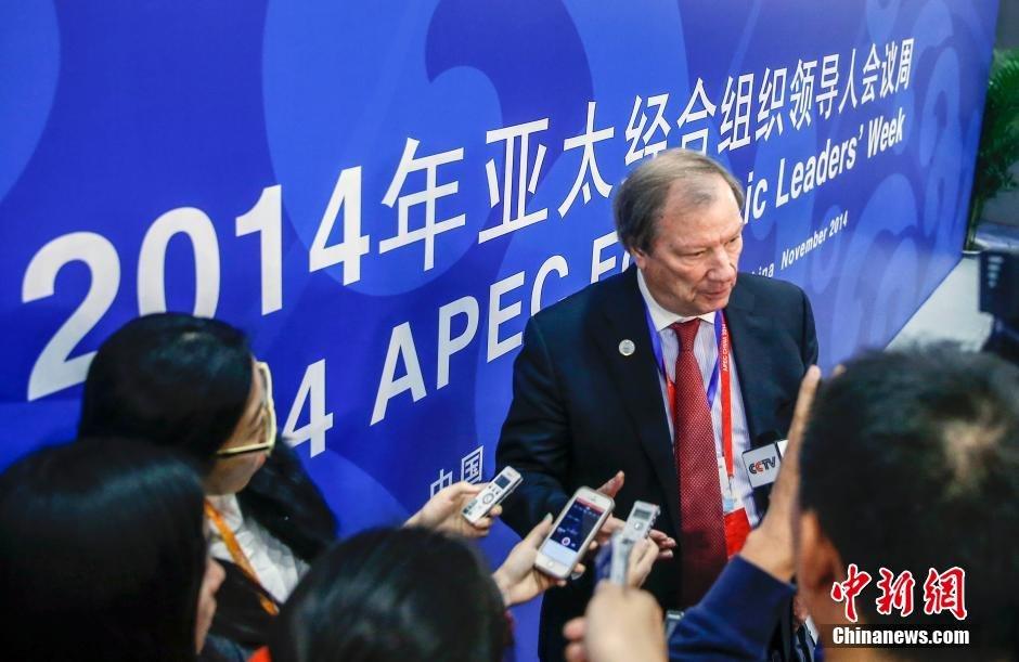 APEC领导人会议周图片