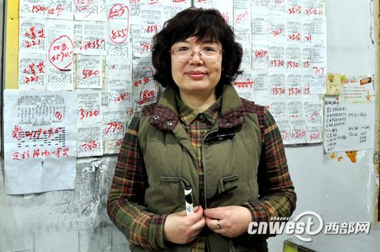 陕西彩民独中7960万 体彩大乐透2015年第一巨奖