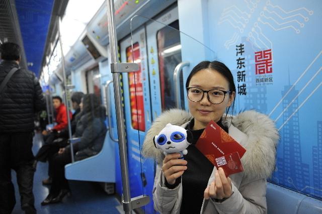 """西咸新区""""硬科技号""""地铁专列今正式上线运行"""
