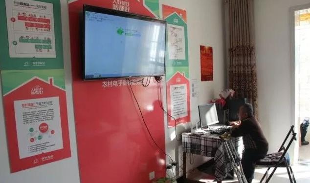 洛川苹果成产业扶贫典范 电商使销售额高出50%