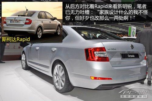 欧雅 空间-国产第三代明锐低配车型采用的是普通的卤素大灯;而高配车型灯...