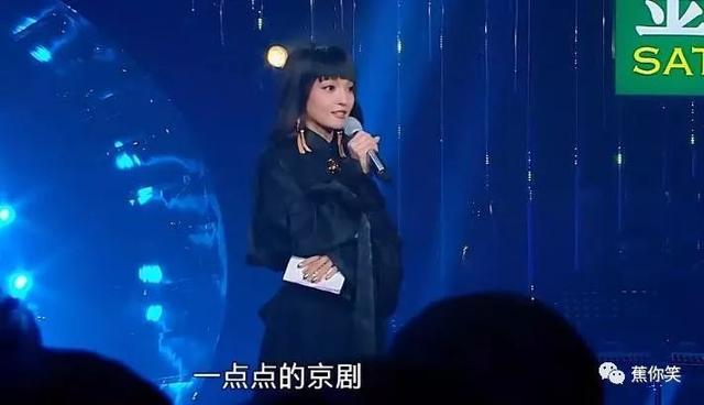 张韶涵主持出现口误 高情商的她用呆萌化解尴尬