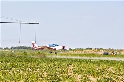 西北首个B类通航机场许可证落户榆阳马合机场