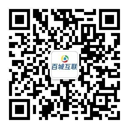 """""""百城互联 协同智赢"""" 腾讯大秦网陕西县域合伙人招募"""