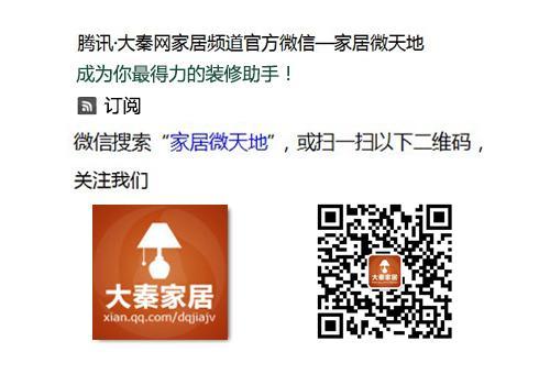 张燕:以消费者为核心 缔造现代家居文化生活中心
