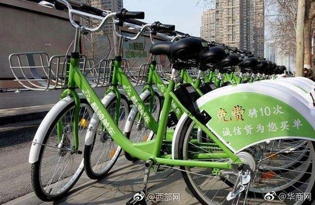 酷骑单车用户如何进行维权?律师支招