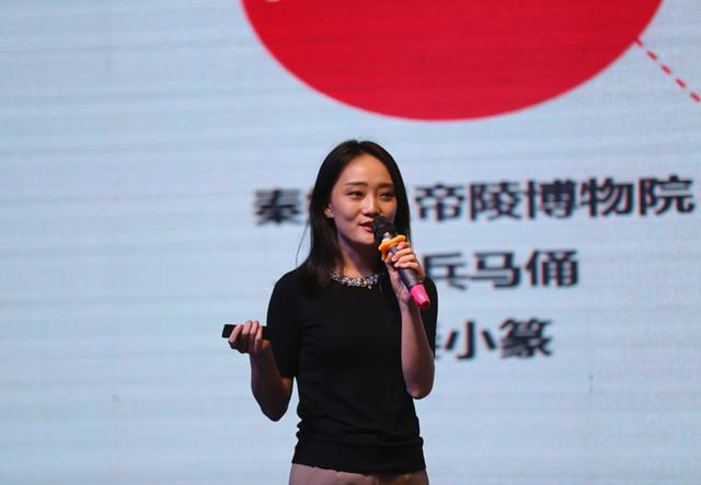 QQ个性装扮与秦陵博物院发布系列合作