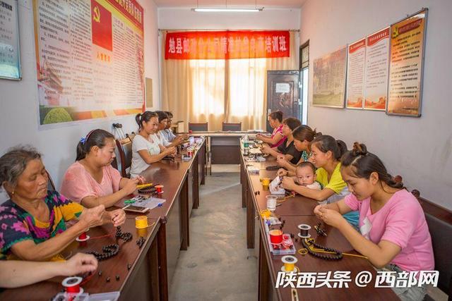 勉县凝聚巾帼力量助推经济社会发展