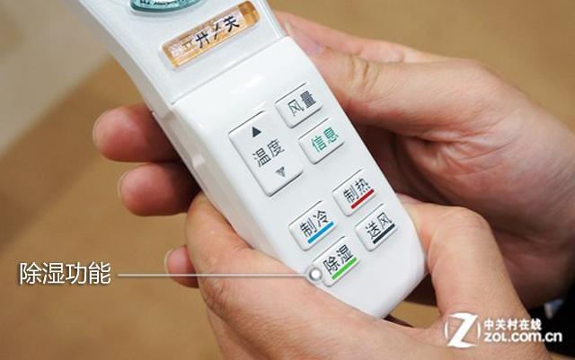 巧用空调的这个功能 在夏天能省不少电