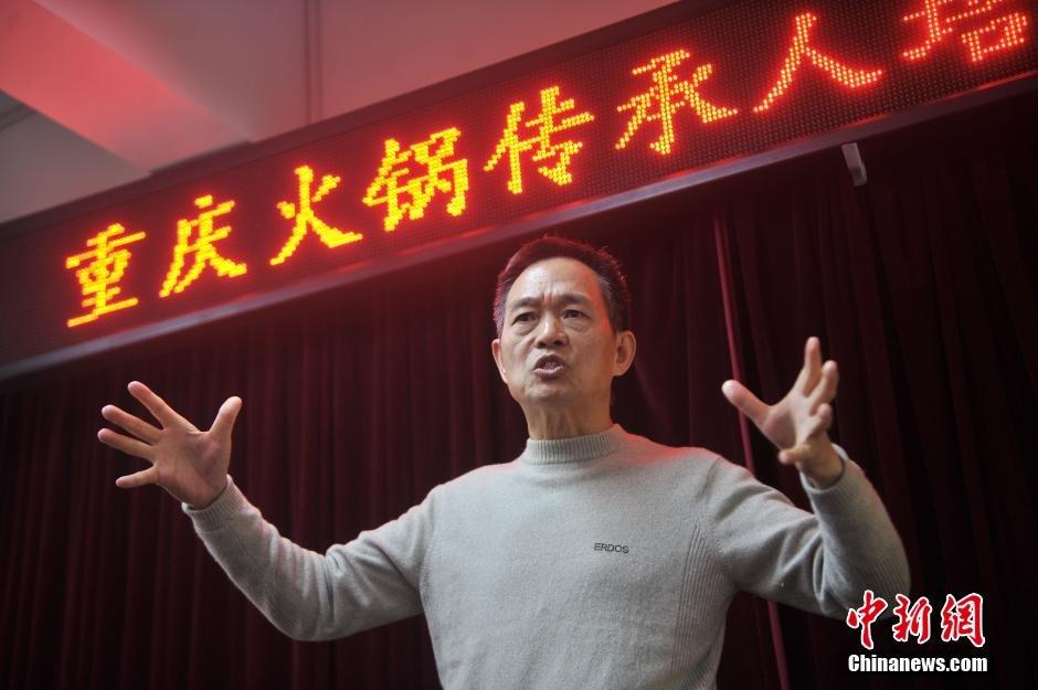 2015年春季正式开学.图为重庆火锅协会会长李德健讲解火锅