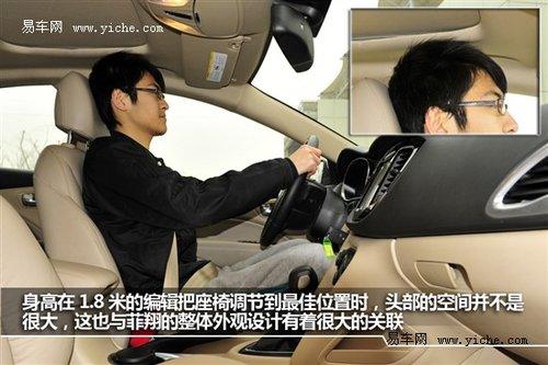 广汽菲亚特 菲翔 高清图片