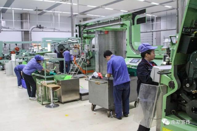 """南郑抓好""""四个重点""""强势推进工业经济加速崛起"""